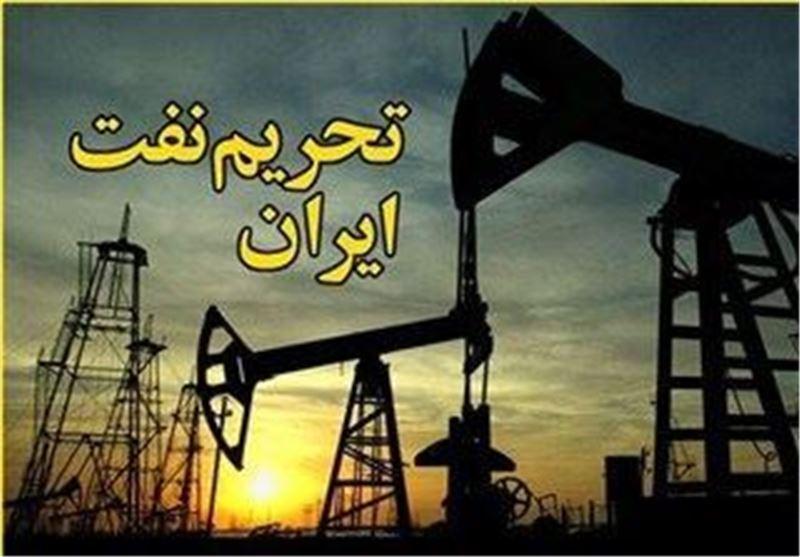 آمریکا معافیت 9 کشور از تحریم نفتی ایران را تمدید کرد