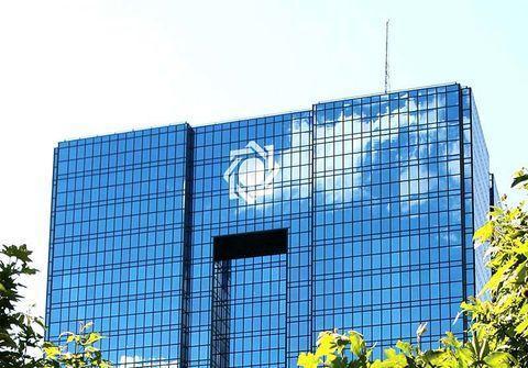 اطلاعیه بانک مرکزی درباره فعال سازی رمز دوم پویا