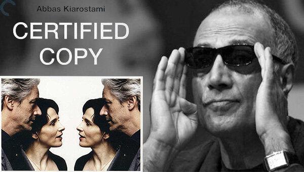 فیلم عباس کیارستمی در میان 10 فیلم برتر دهه اخیر سینما