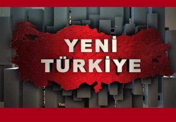 آکپارتی و عدم تحقق اهداف سند 2023 ترکیه